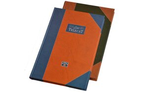 ADDRESS BOOK CLASSIC 14x21cm 196 PAGES